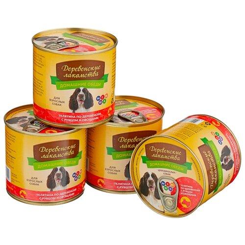 Влажный корм для собак Деревенские лакомства Домашние обеды телятина, рубец с овощами 4шт. х 240г