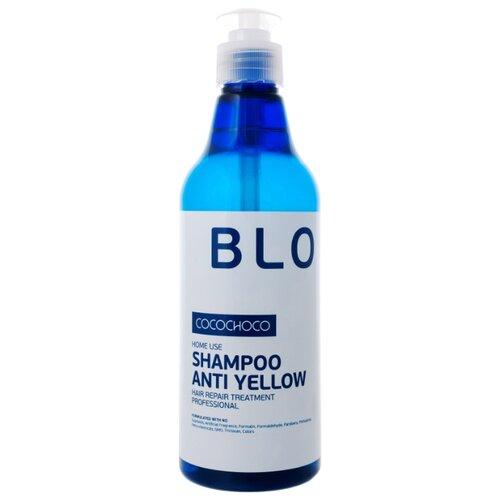 CocoChoco Blonde Шампунь для блондированных волос 500 мл с дозатором cocochoco шампунь для блондинок от желтизны blonde shampoo anti yellow 500 мл