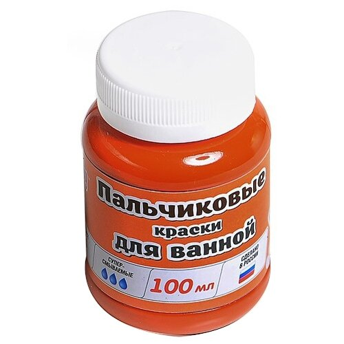 цена на Molly Пальчиковые краски для ванной, 100 мл оранжевый