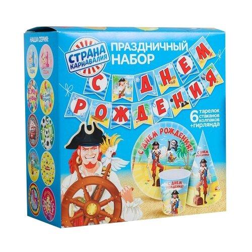 Страна Карнавалия Набор бумажной посуды Страна Карнавалия С днём рождения. Бравый пират (2451124) (19 шт.) голубой страна карнавалия набор бумажной посуды с днем рождения маленький джентельмен 3877347 19 шт голубой