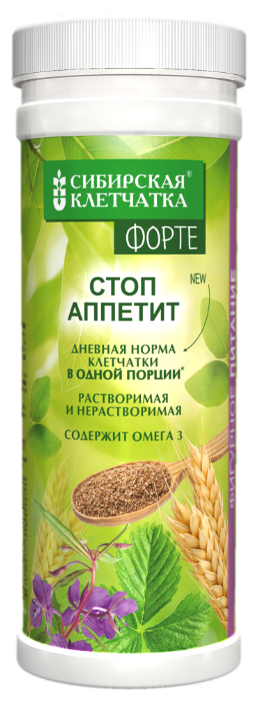 Клетчатка СИБИРСКАЯ КЛЕТЧАТКА Стоп аппетит Форте, 200 г
