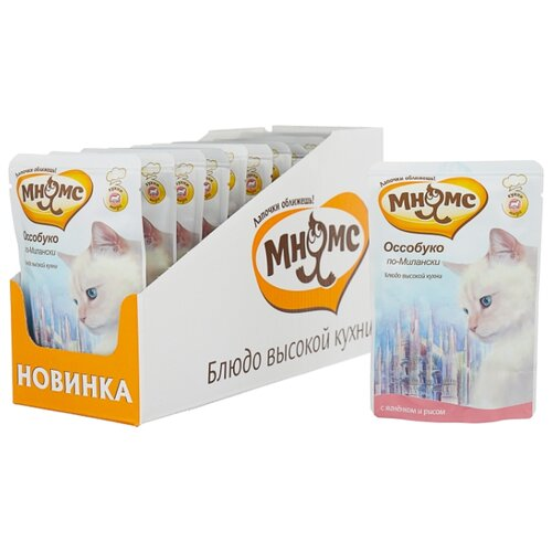 Влажный корм для кошек Мнямс Оссобуко по-милански, с ягненком, с рисом 12шт. х 85 г мнямс оссобуко по милански для взрослых кошек с ягненком и рисом 85 гр