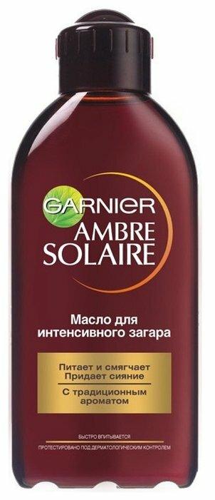 GARNIER Ambre Solaire масло для интенсивного загара с традиционным ароматом SPF 2