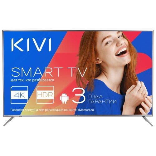 Телевизор KIVI 55UR50GR серый kivi