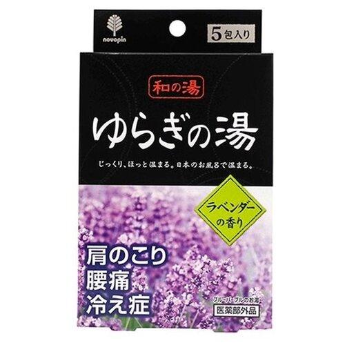 KIYOU Соль для ванн Горячие источники Аромат лаванды, 125 г