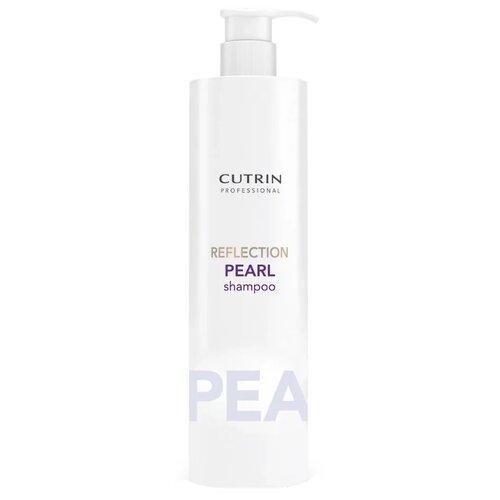 Шампунь Cutrin Reflection Pearl, перламутровый блеск, 500 мл шампунь cutrin pureism