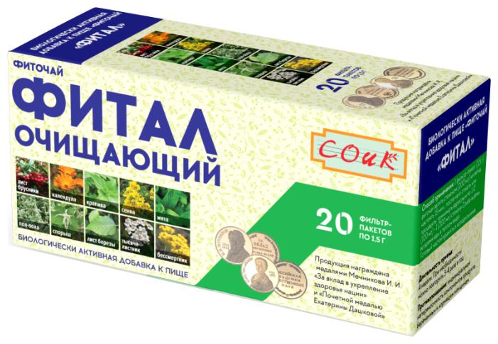Соик чай Фитал Очищающий ф/п 1.5 г №20