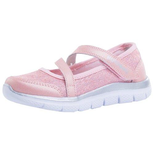 Туфли КОТОФЕЙ размер 26, розовыйБалетки, туфли<br>