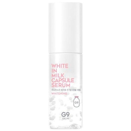 G9SKIN White In Milk Capsule Serum Сыворотка для лица осветляющая, 50 мл недорого