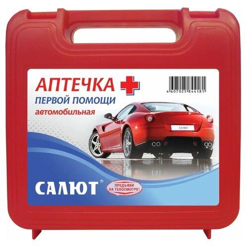 Аптечка автомобильная ФЭСТ Салют (красный футляр)