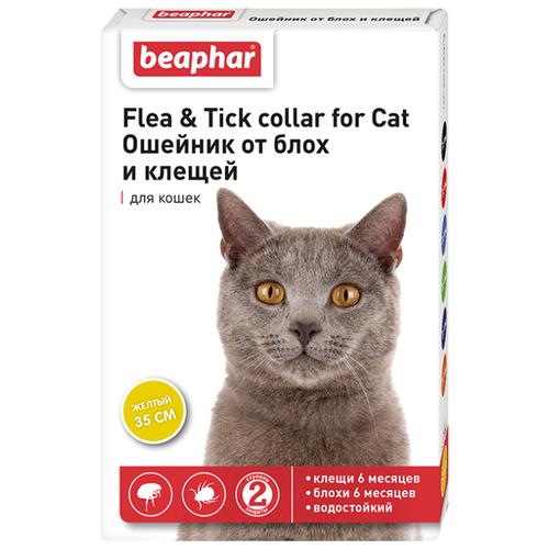 Beaphar ошейник от блох и клещей Flea & Tick для кошек, 35 см, желтый ошейник для кошек beaphar от блох и клещей 35см