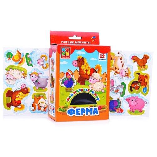 Фигурки Vladi Toys Мой маленький мир Ферма VT310601 обучающая игра vladi toys мой маленький мир зоопарк