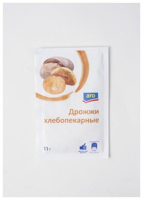 Дрожжи ARO хлебопекарные