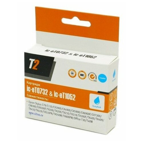 Фото - Картридж T2 IC-ET0732/IC-ET1052, совместимый мешок для пылесоса ozone xt 308