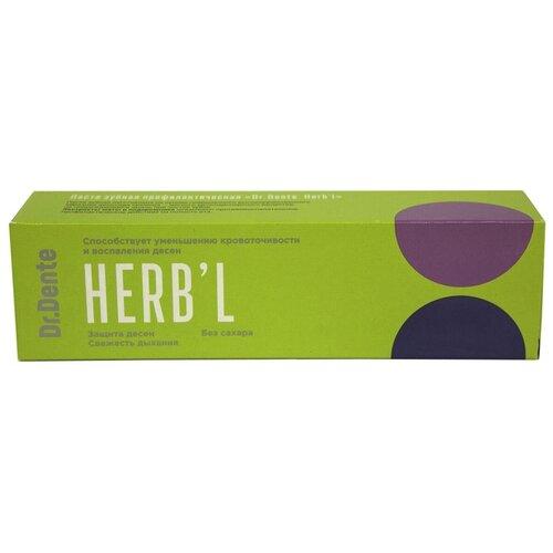 Зубная паста Dr. Dente Herb'l, 130 г