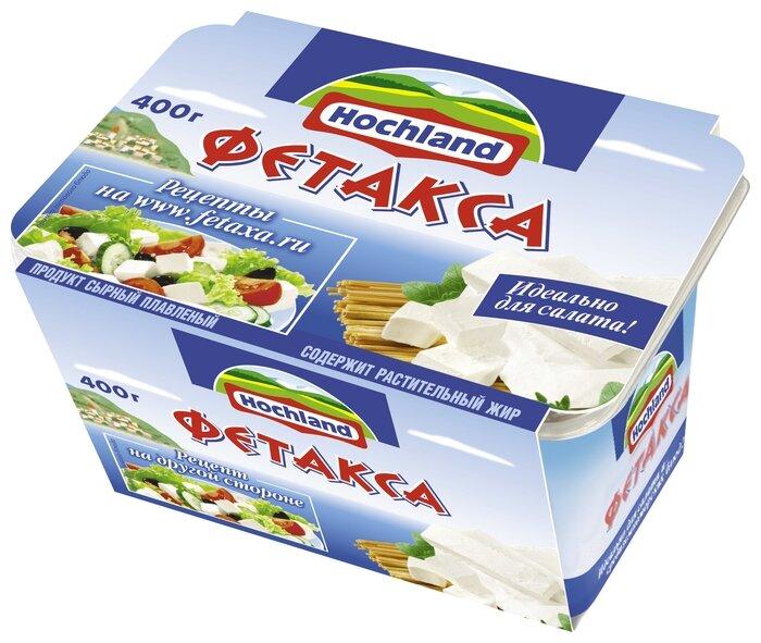 Сыр плавленый Hochland Фетакса 45% 200г