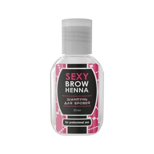 Купить Innovator Cosmetics Шампунь для бровей Sexy Brow Henna бесцветный