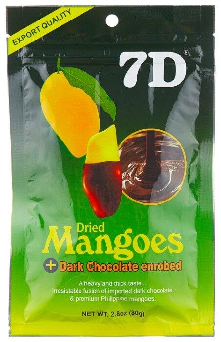 Манго 7D в глазури из темного шоколада, 80 г