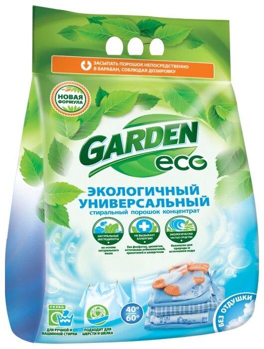 Стиральный порошок Garden Eco Универсальный без отдушки