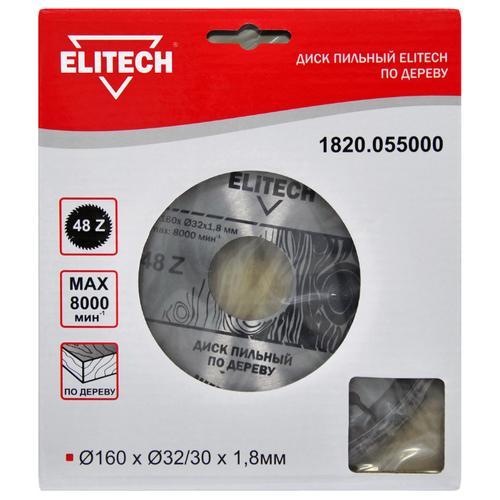 Пильный диск ELITECH 1820.055000 160х32 мм диск пильный elitech 1820 056000