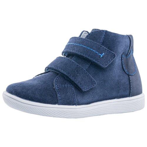 Ботинки КОТОФЕЙ размер 27, синийБотинки<br>