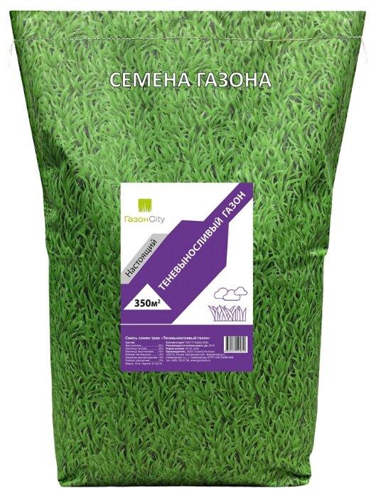 ГазонCity Настоящий Теневыносливый газон, 10 кг