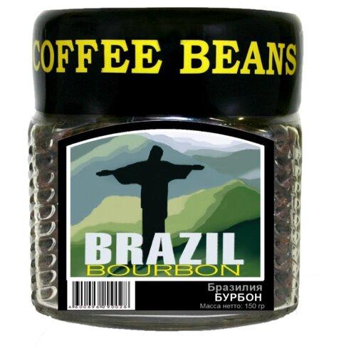 цена на Кофе в зернах Блюз Бразилия Бурбон, стеклянная банка, арабика, 150 г