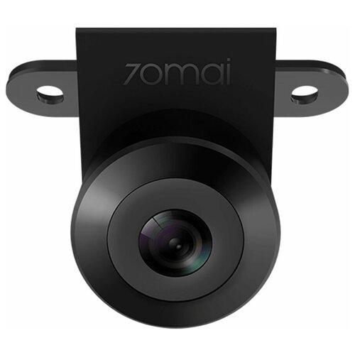 Камера заднего вида Xiaomi 70 mai HD Reverse Video Camera