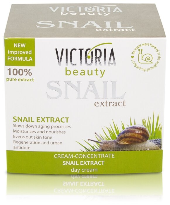 Victoria Beauty Snail Extract Крем концентрат