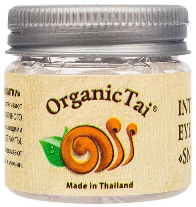 Organic TAI Гель для век интенсивный с экстрактом