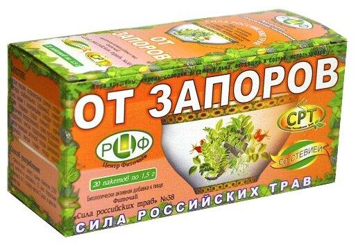 Сила Российских Трав чай №38 От запоров ф/п 1.5 г №20