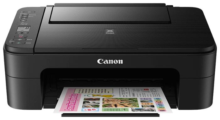 МФУ Canon PIXMA TS5040 1367C007