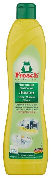 Чистящее абразивное молочко Лимон Frosch