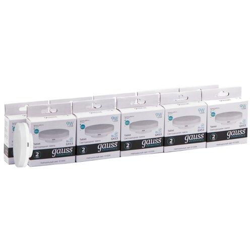 Упаковка светодиодных ламп 10 шт gauss 83829, GX53, 9Вт лампа светодиодная gauss 83829 gx53 gx53 9вт