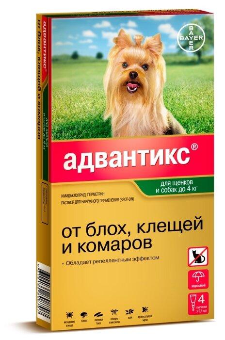 Средства от блох Bayer GL Адвантикс 40С Капли для щенков и собак до 4 кг от блох и клещей, 4 пипетки (0.03 кг)