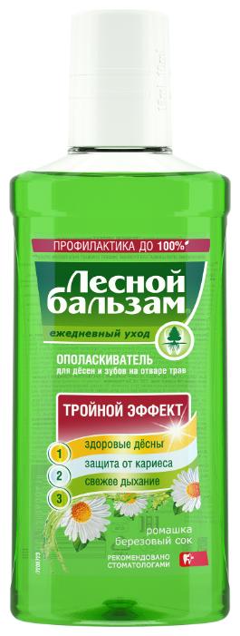 Лесной бальзам ополаскиватель с экстрактом ромашки и березовым соком