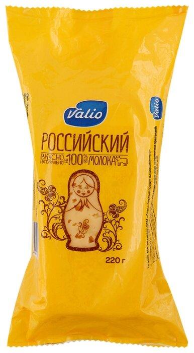 Сыр полутвердый Valio Российский 50% 350 г, 350 г.