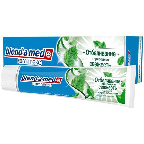 Фото - Зубная паста Blend-a-med Комплекс Отбеливание + Природная свежесть, мята и эвкалипт, 100 мл зубная паста blend a med экстра свежесть 100 мл