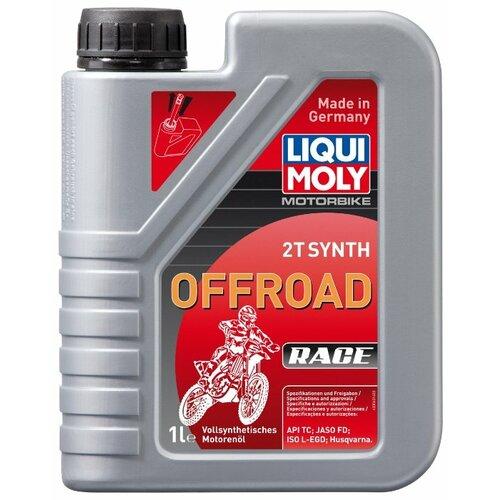 Синтетическое моторное масло LIQUI MOLY Motorbike 2T Synth Offroad Race 1 л моторное масло liqui moly motorbike 4t synth offroad race 10w 60 1 л
