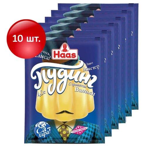 Фото - Смесь для десерта Haas Пудинг ванильный 10 шт. по 40 г желатин пищевой haas 10 г