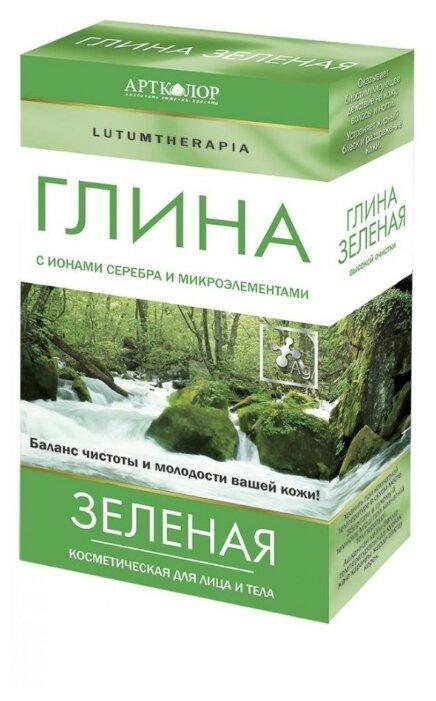 Артколор Lutumtherapia Глина косметическая, Зеленая с ионами серебра и микроэлементами