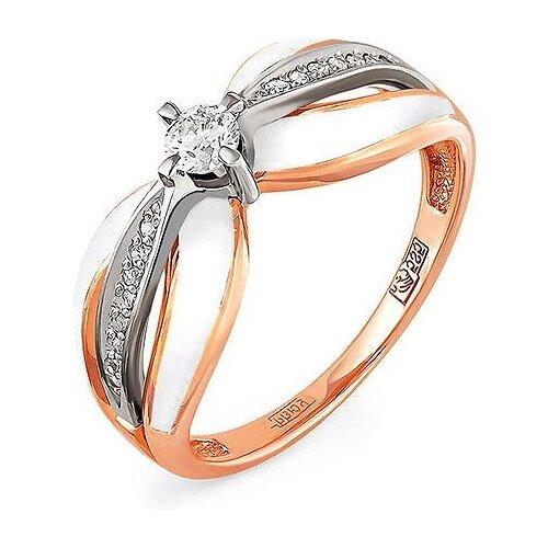 Фото - KABAROVSKY Кольцо с 15 бриллиантами из красного золота 11-0531-1010, размер 17 kabarovsky кольцо с 11 бриллиантами из белого золота 11 1803 1010 размер 17
