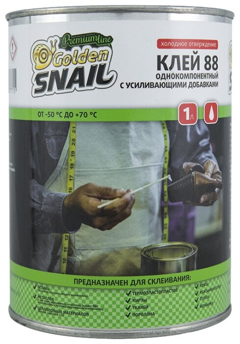 Клей универсальный Golden Snail GS 8223 1 л