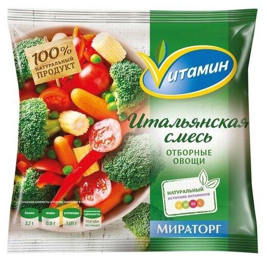 Vитамин замороженная смесь итальянская овощная 400 г