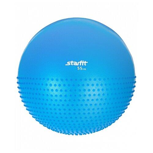 Фитбол Starfit GB-201, 55 см синий