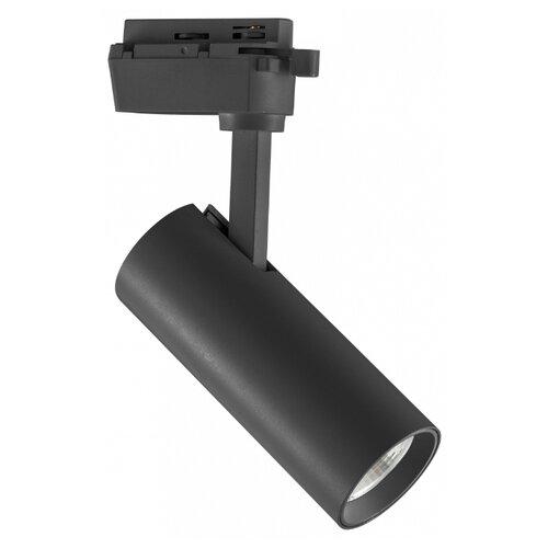 Трековый светильник-спот Lightstar Volta 228247 трековый светильник спот lightstar illumo x1 051020