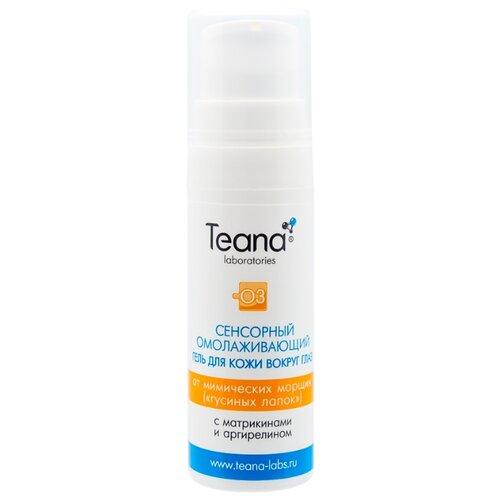 Teana Сенсорный омолаживающий гель для кожи вокруг глаз от мимических морщин Пятое чувство O3 25 мл