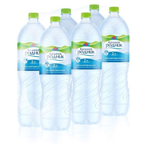 Вода минеральная Калинов Родник негазированная, ПЭТ, 6 шт. по 2 л вода минеральная калинов родник газированная пэт 6 шт по 1 5 л