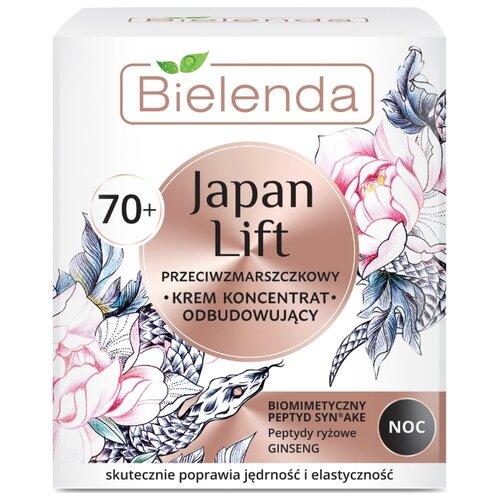 Крем Bielenda Japan Lift Укрепляющий для лица ночной 70+, 50 мл цена 2017