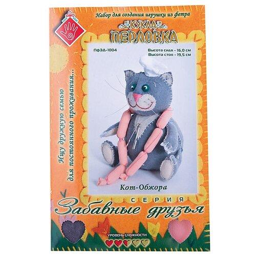 Перловка Набор для создания игрушки из фетра Кот Обжора (ПФЗД-1004).